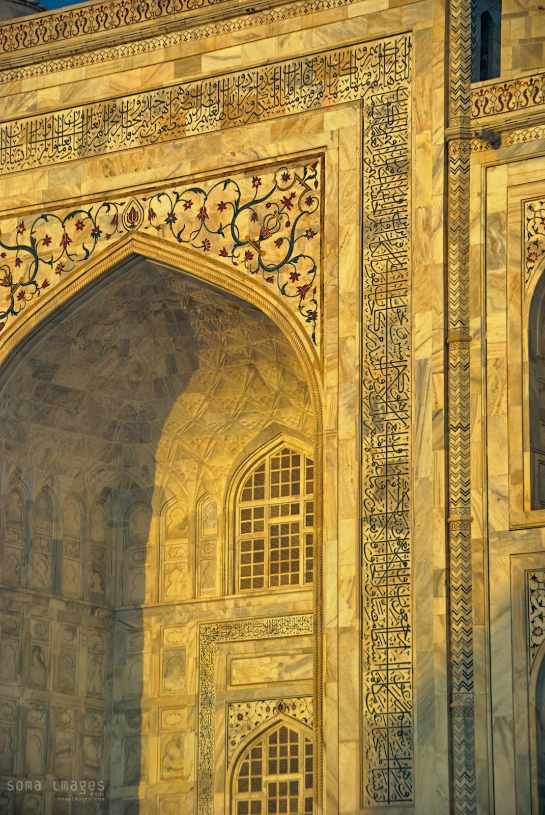 Taj Mahal - Agra, IndiaSoma Images
