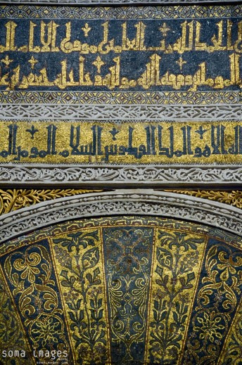 Ornate gold engraving, Mezquita de Córdoba, Cordoba, Spain